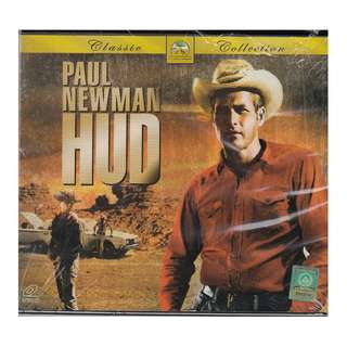 bf:Brand New Sealed VCD - Hud - Paul Newman
