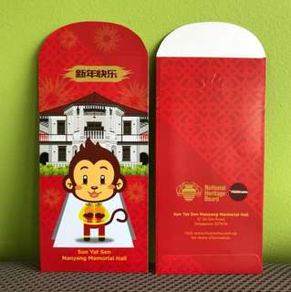 Red Packets Ang pows National Heritage board
