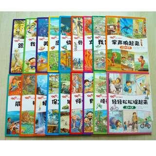 Children's Chinese picture books 怦怦跳科学图画书