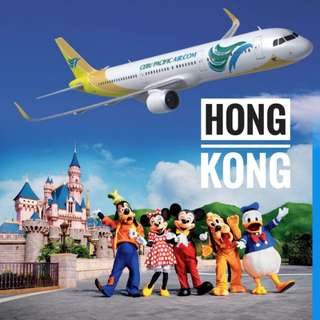 3 Days / 2 Nights Hong Kong Package