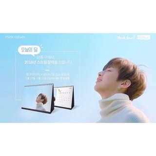 Think Nature Balm set/ Hand Cream set + Kang Daniel 姜丹尼爾 枱曆一個 Wanna one