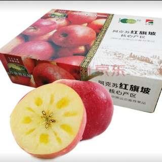 賀年禮品甜心之選 新疆阿克蘇 冰糖心蘋果
