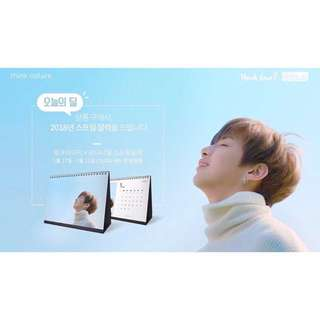 Think Nature Balm set/ Hand Cream set + Kang Daniel 姜丹尼爾 枱曆一個 Wanna one