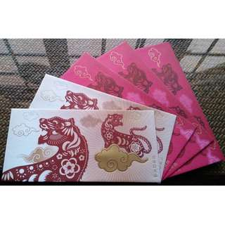 5 pcs Nokia Year of Tiger Red Packet / Ang Bao Pow Pau Pao