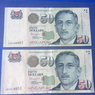 Singapore Portrait $50 lucky Number (2pcs)