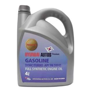 5W40 FUlly Synthetic Engine Oil 4L