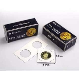 Coin Holder Cardboard 2 X 2