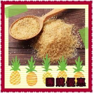 極鮮豆舖 嚴選味丹黃金砂 二砂 4000克 大量優惠