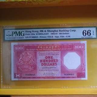 1987年 匯豐銀行 $100 (八卦紅)
