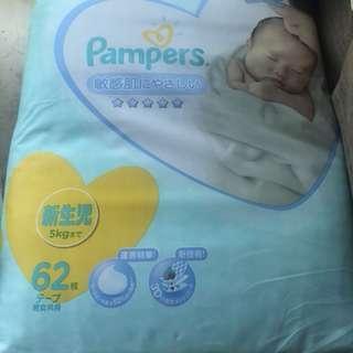 Pampers 初生嬰兒尿片