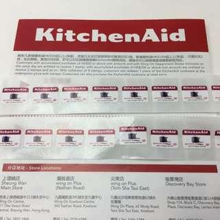 永安Kitchenaid印花換7-11印花(18個只換不賣)