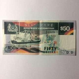 27H316775 Singapore Ship Series $50 note.