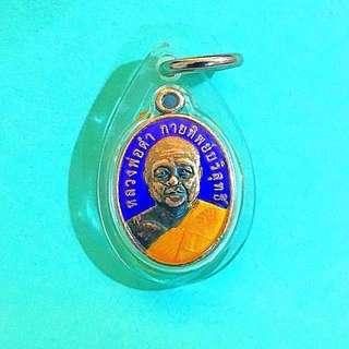 Lp Dam blue Nawa & silver Phra Pidta amulet BE 2551