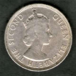 Malaya & British Borneo 1954 50 cents
