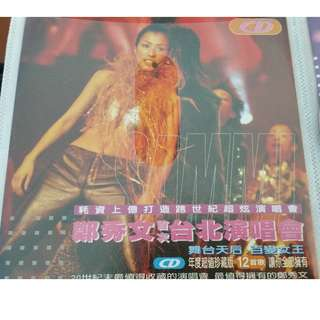 郑秀文首次台北演唱会 CD For Sale