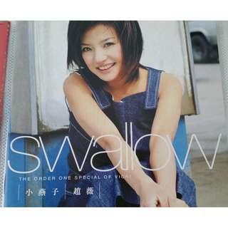 小燕子赵薇专辑 CD For Sale
