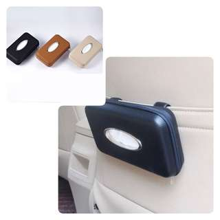 Car Tissue Box - Good Quality