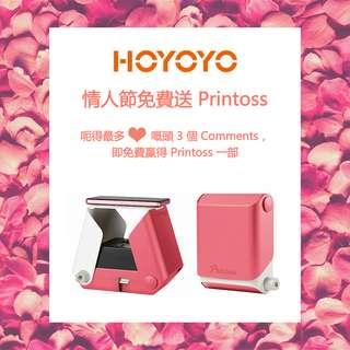 免費 Printoss 無電打印機 (必須跟指示!!!)