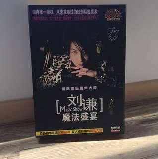 Lu Chen Magic Show CD Kit