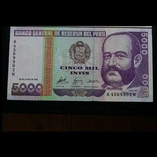 全新直版1988年秘魯$5000