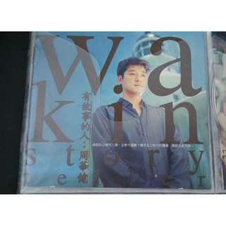 周华健有故事的人 CD
