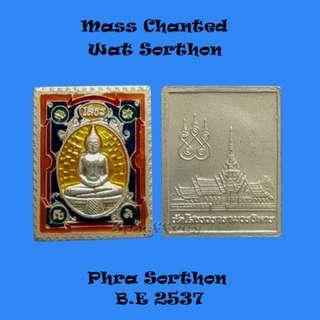 Thai Amulet - Mass Chanted Wat Sorthon Luang Phor Sorthon B.E 2537