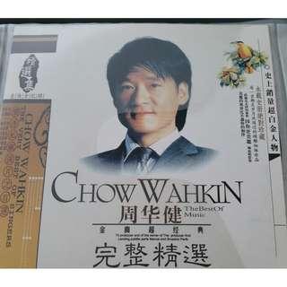 周华健完整精选 CD