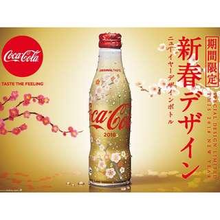 2018年新年限定版 可口可樂