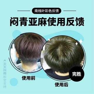 Nanzhuye Natural plant coloring hair dye