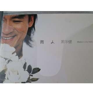 周华健雨人 CD