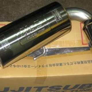 Lancer Ex Fujitsubo Exhaust