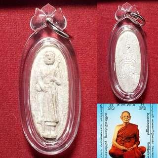 (PREORDER) - Thai Amulet - Phra Sivali - Sivalee - Lp Pae - Thai Amulets