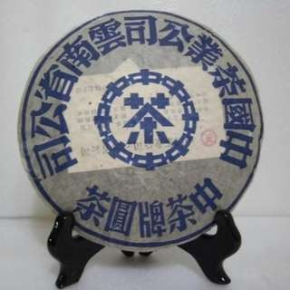 中茶牌大藍印 357克 青餅 普洱茶乾倉 2003