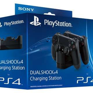 Sony PS4 Charging Station