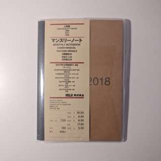 Muji 2018 A6 MONTHLY planner