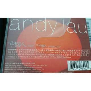 刘德华中国人单曲 CD