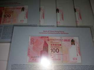 中銀鈔 大平放BC213883,BC168189,HK038318 ,BC511112,BC511110  單鈔 靚號,650蚊張 ,必需購買最少其中兩張,pm