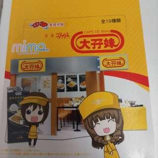 Mimo大孖妹食玩 1盒10