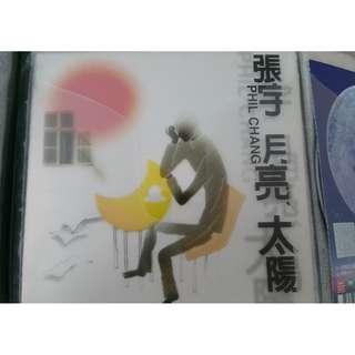 张宇月亮太阳专辑 CD