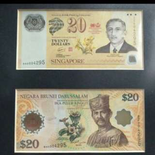 40th Singapore & Brunei $20 Commemorative set UNC with solid Frame