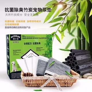 Nutrolab Quality Alpine Bamboo Charcoal Pee Pad For Sale