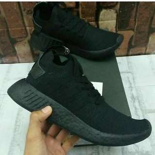 ADIDAS NMD R2 JAPAN BLACK WHITE GUM UA BASF BOOST