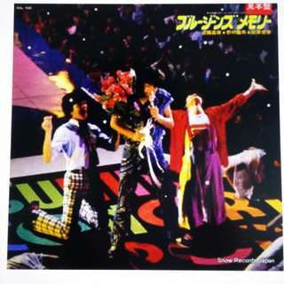 Masahiko Kondo MATCHY , Toshihiko Tahara, Yoshio Nomura Vinyl LP
