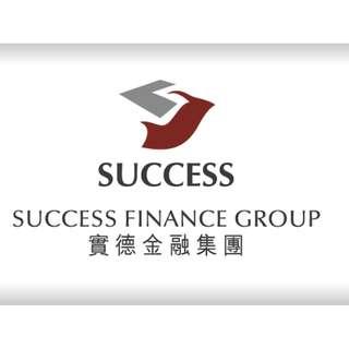 上市公司招聘營業代表,客戶聯絡員,財富策劃顧問 *在職培訓*銀行假期**
