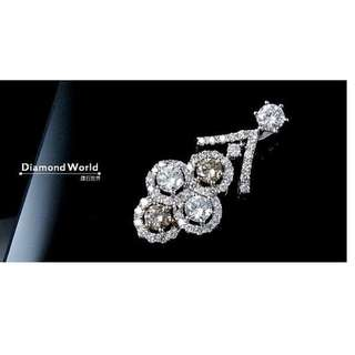 【D-W 香港鑽石世界】《天然彩鑽》全新18K白金1卡02份 香檳彩鑽吊咀 --- 000810-188