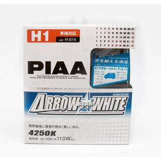 PIAA H-614 H1 4250K Arrow Star White Set of 2