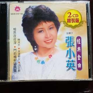 CD - 张小英 (2-CD 精装版)
