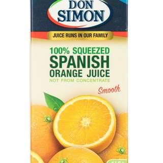 限時特價!Don Simon 100%柳橙原汁 1.75公升(西班牙原裝進口,非濃縮還原)-吉兒好市多COSTCO代購