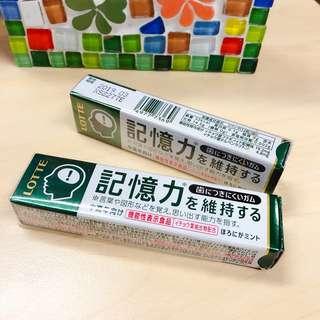 日本記憶力香口膠(每排)