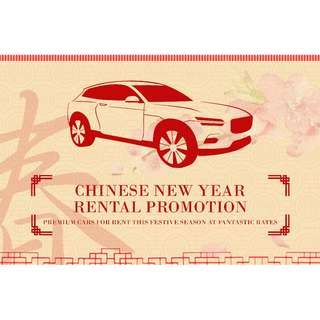 CNY LUXURY CAR RENTAL CHEAP!